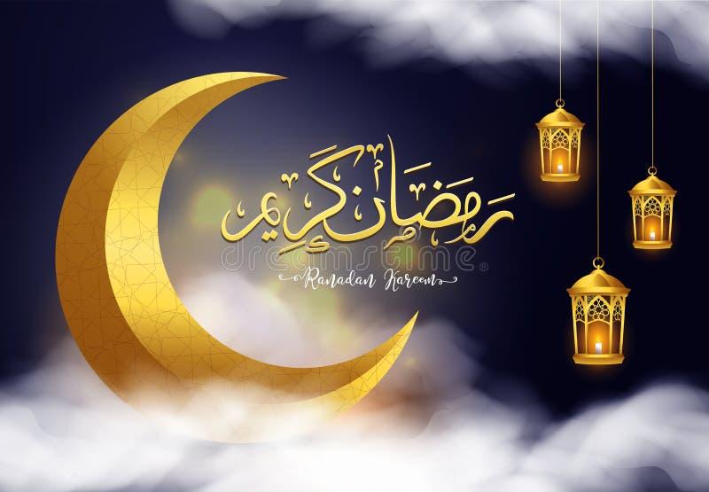 Kareem del Ramadan o fondo di Mubarak del eid, illustrazione con le lanterne arabe e mezzaluna decorata dorata, su fondo stellato illustrazione vettoriale