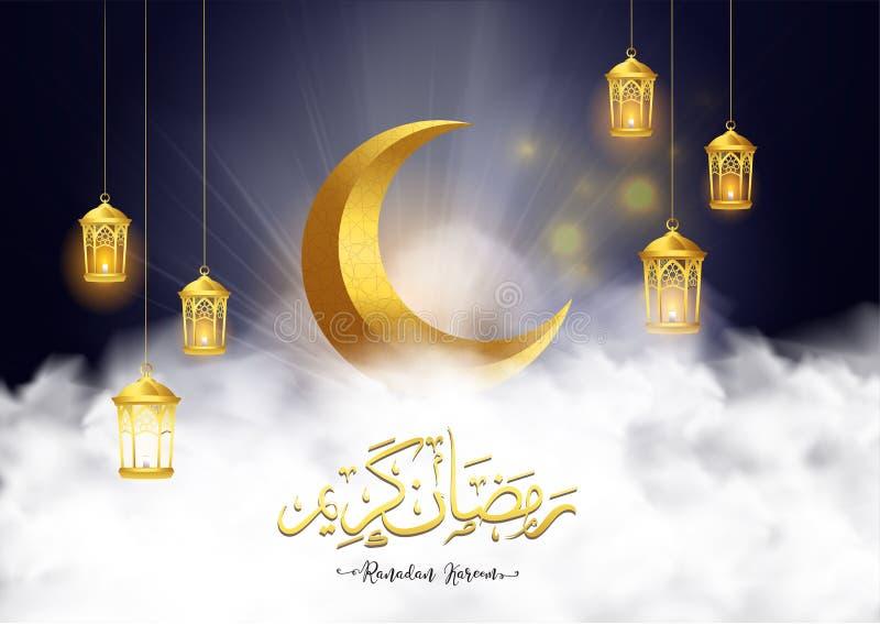 Kareem del Ramadan o fondo di Mubarak del eid, illustrazione con le lanterne arabe e mezzaluna decorata dorata, su fondo stellato royalty illustrazione gratis