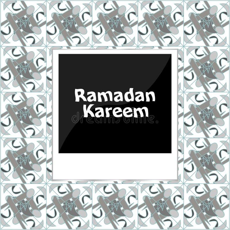 Kareem del Ramadan sulla vecchia struttura della foto illustrazione di stock