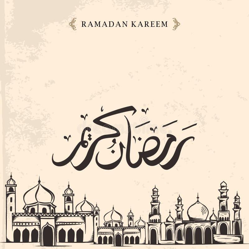 Kareem exhausto del Ramadán de la mano del vintage con el dibujo de bosquejo de la mezquita y la caligrafía árabe Fondo de la ban ilustración del vector
