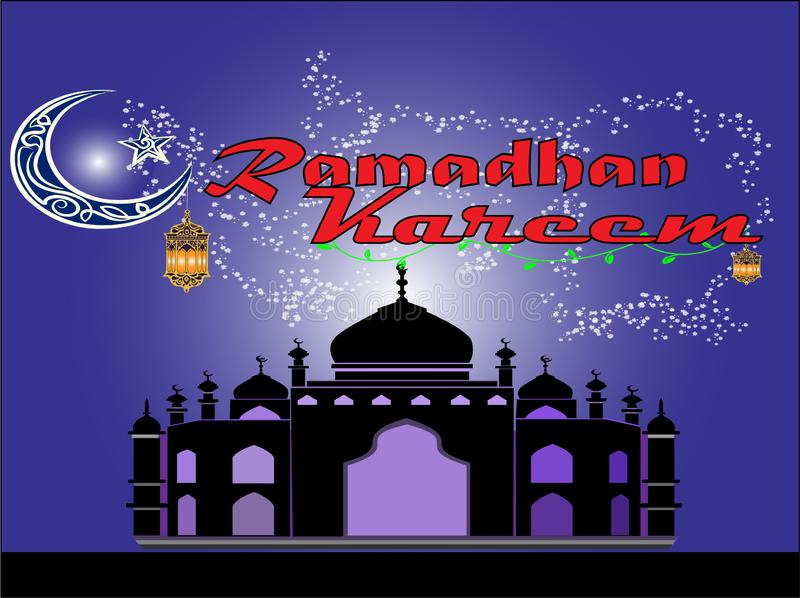 Kareem felice del Ramadan per la vostra famiglia sulla vostra societ? royalty illustrazione gratis