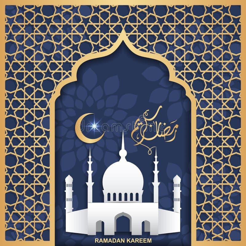 kareem ramadan Ευχετήρια κάρτα με τις ισλαμικές διακοπές απεικόνιση αποθεμάτων