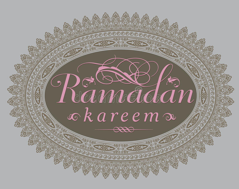 kareem ramadan σφραγίδα ελεύθερη απεικόνιση δικαιώματος