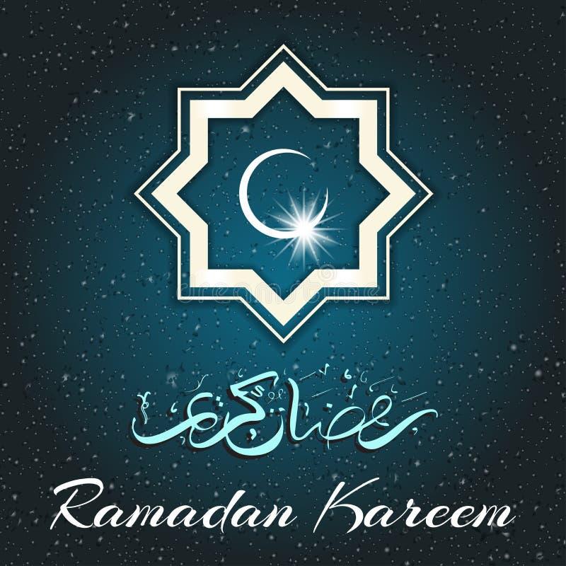 kareem ramadan иллюстрация стоковое фото