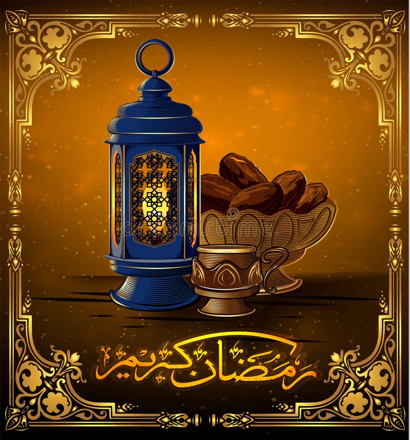 Для девушек, открытка рамадан фонарик