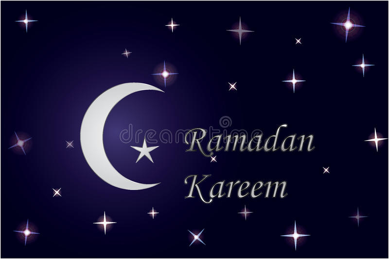 kareem ramadan στοκ φωτογραφία με δικαίωμα ελεύθερης χρήσης