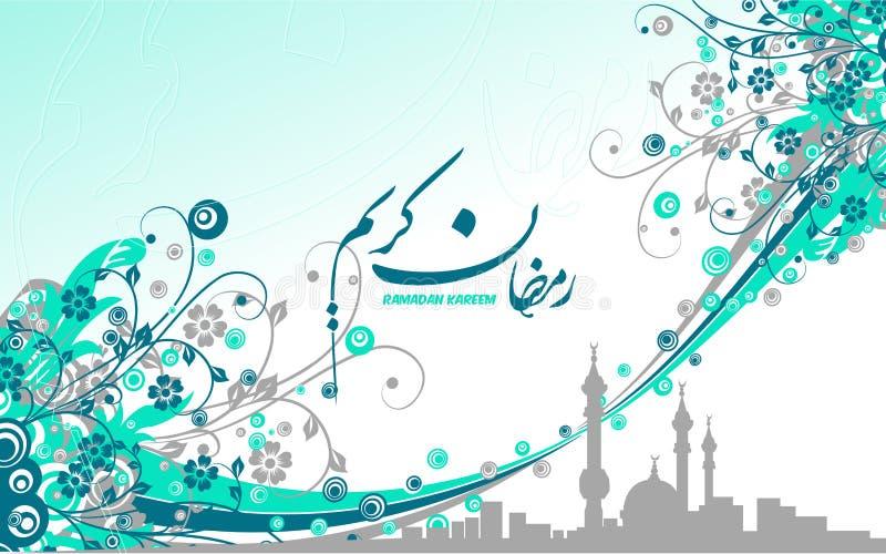kareem ramadan photos stock