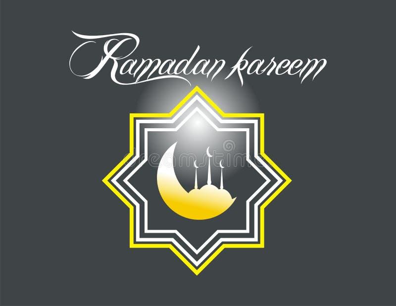 kareem ramadan photographie stock