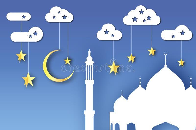 kareem Ramadan Arabski biały meczet, chmury, złociste gwiazdy w papieru cięciu projektuje Półksiężyc księżyc Święty miesiąc muzuł royalty ilustracja