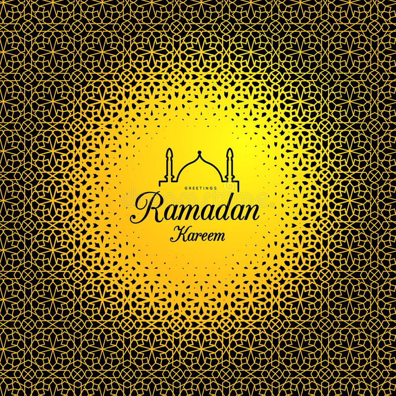 kareem ramadan Félicitations les vacances Vecteur illustration de vecteur