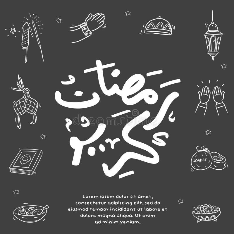kareem Ramadan ilustracja wektor