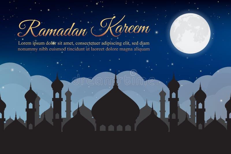 kareem Ramadan Nocne niebo z meczetową sylwetką i księżyc, chmury arabskie tło ilustracji