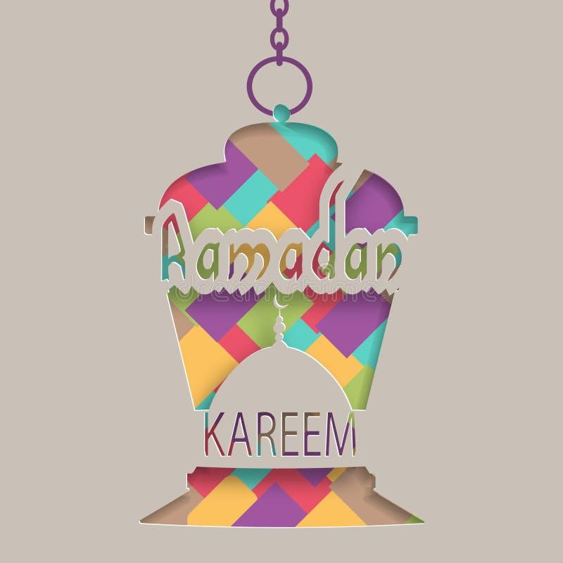kareem Ramadan 2007 pozdrowienia karty szczęśliwych nowego roku Lampion w orientalnym stylu wiesza na łańcuchu Cięcie od papieru  ilustracja wektor