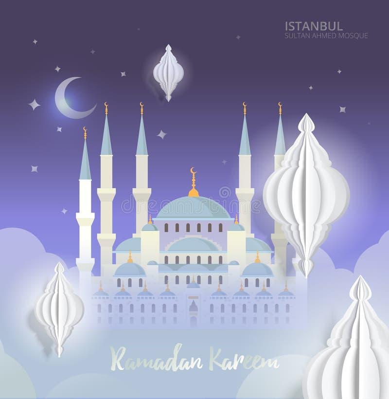 kareem Ramadan wektorowa powitanie ilustracja Tło z stylizowanym lampionem ilustracja wektor