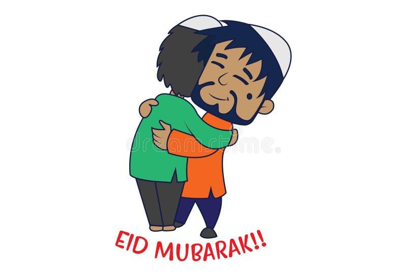 Karikatur-Illustration des netten moslemischen Mannes lizenzfreie abbildung