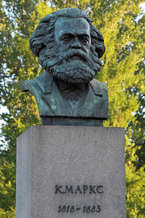 Karl Marx royalty free stock image