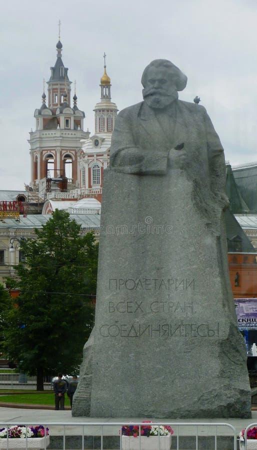 Karl Marx Monument stock photo