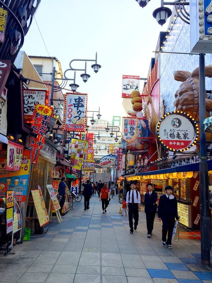 Karmowy teren w Shinsekai terenie w Osaka obraz royalty free