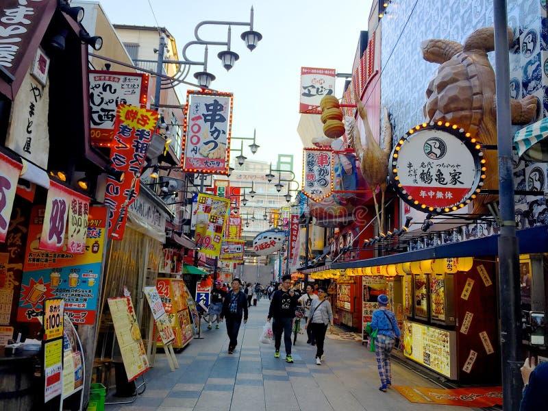 Karmowy teren w Shinsekai terenie w Osaka obrazy stock