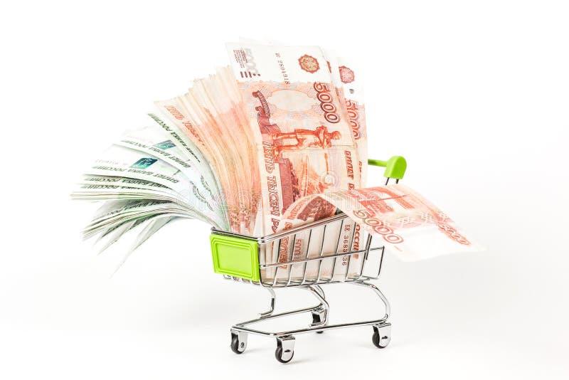 Karmowy tramwaj rosjanina 5000 banknoty, pełno na białym backgro fotografia royalty free