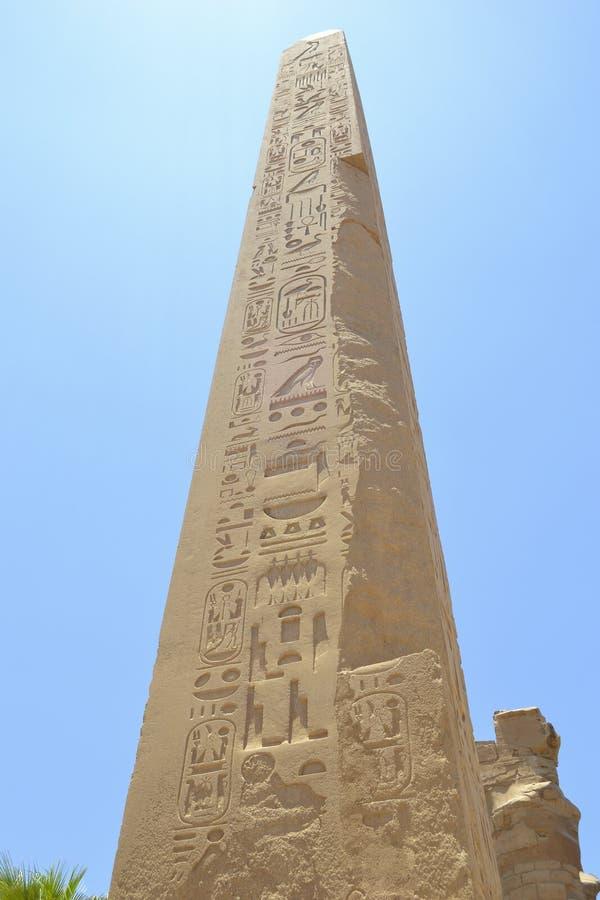 karnak Luxor obelisku świątynia zdjęcia stock