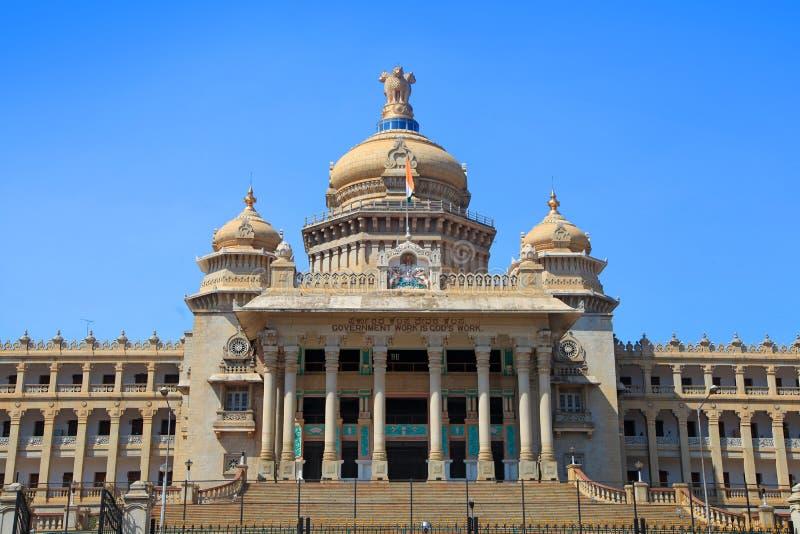 Karnataka påstår parlamenthuset i staden av Bangalore, Indien arkivbilder