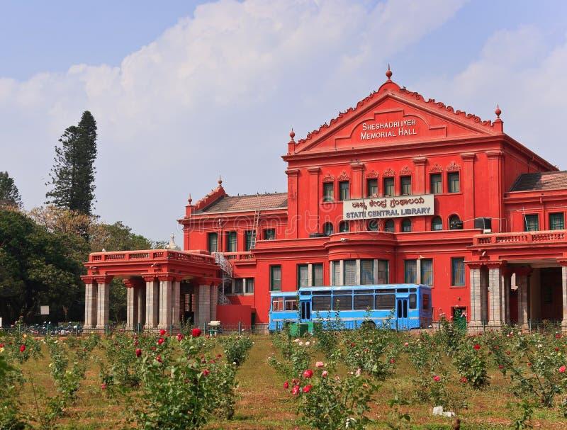 Karnataka stanu Środkowa biblioteka obraz royalty free