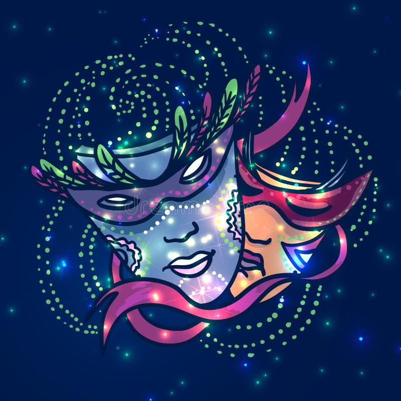 Karnevalmaskering, illustration vektor illustrationer