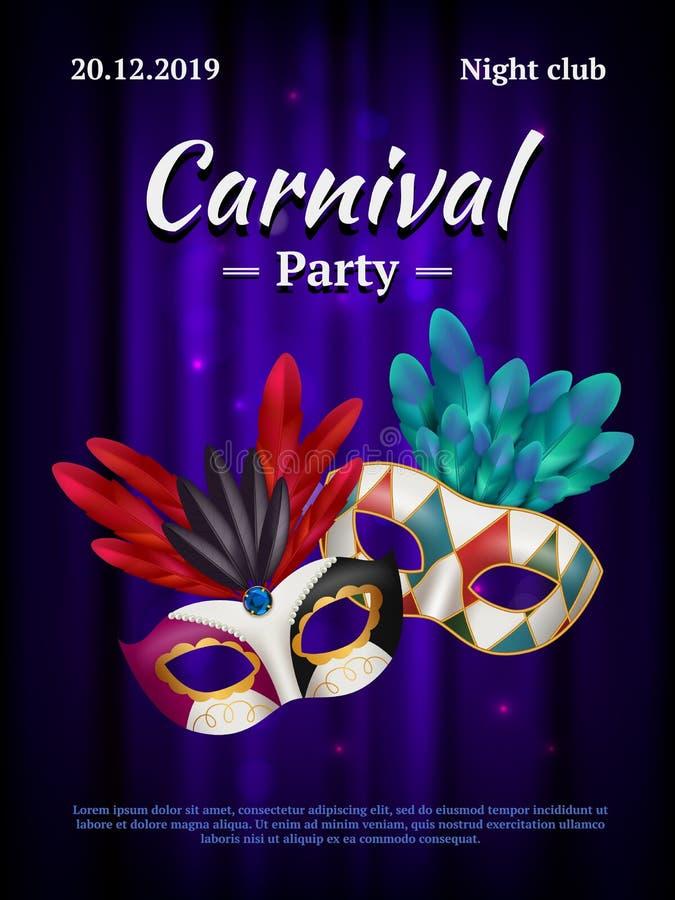 Karnevalplakat Maskeradaffischinbjudan med bilder för vektor för venetian partimaskeringsskönhet realistiska vektor illustrationer