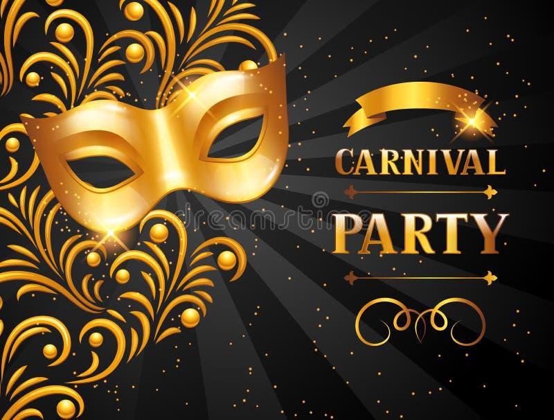 Karnevalseinladungskarte mit goldener Maske Feierparteihintergrund vektor abbildung