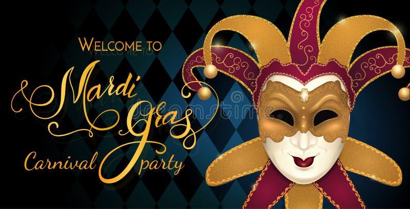 Karnevalsmaske mit glänzender Funkelnbeschaffenheit Licht- und Feuerwerkshintergrund Bokeh Grußkarte mit Blumenhintergrund lizenzfreie abbildung