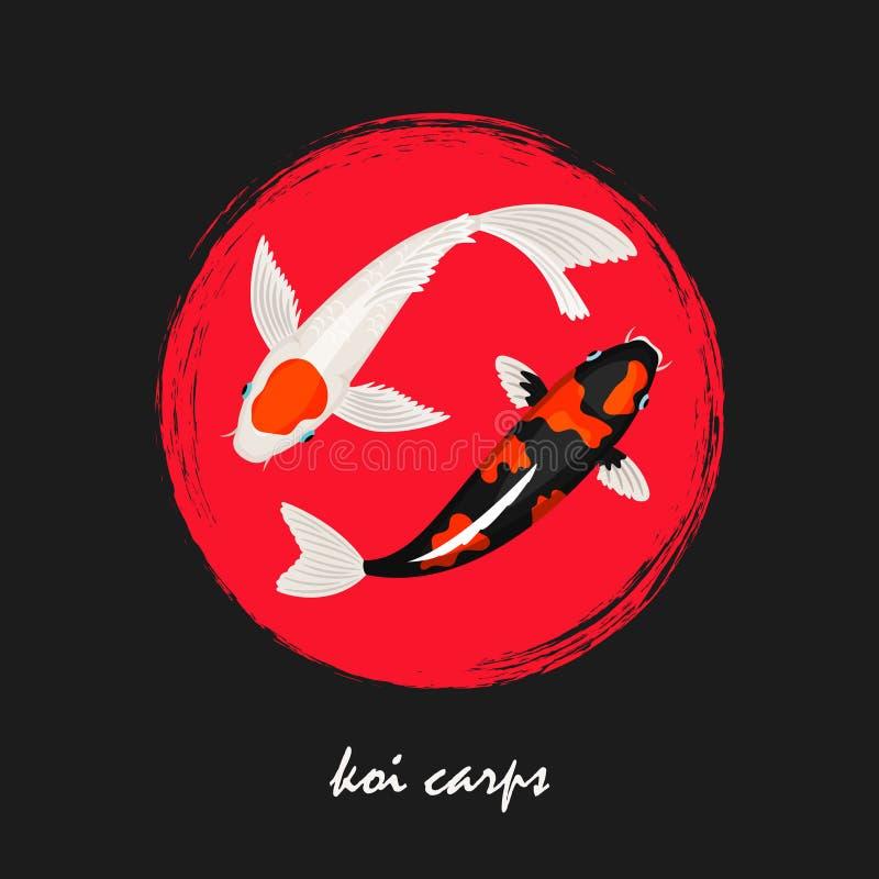 Karpfen-Vektorhintergrund Koi japanischer Koi-Fisch-Fahnenentwurf vektor abbildung
