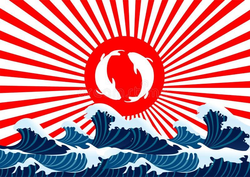 Karpia rybi yin Yang na czerwona flaga japończyku ilustracji