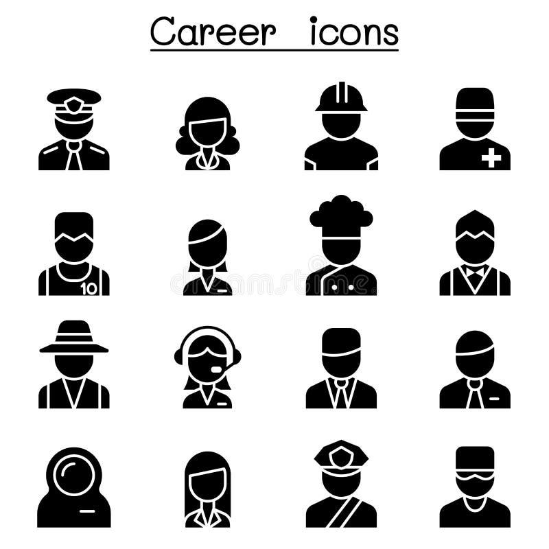Karriär ockupation, yrkesymbolsuppsättning stock illustrationer