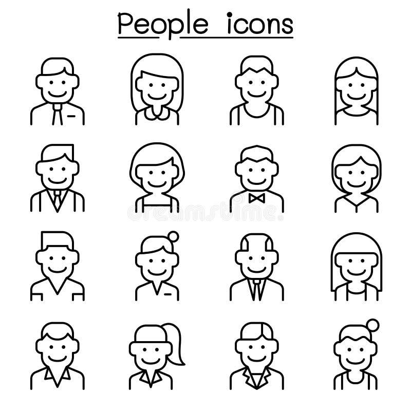 Karriär-, yrke-, ockupation- & folksymbolsuppsättning vektor illustrationer