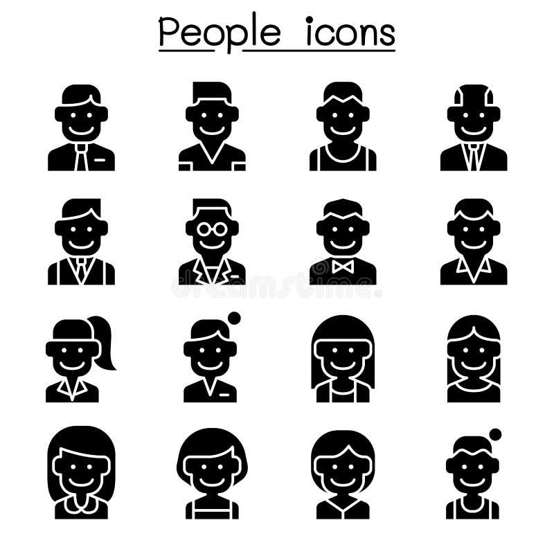 Karriär-, yrke-, ockupation- & folksymbolsuppsättning i den tunna linjen st royaltyfri illustrationer