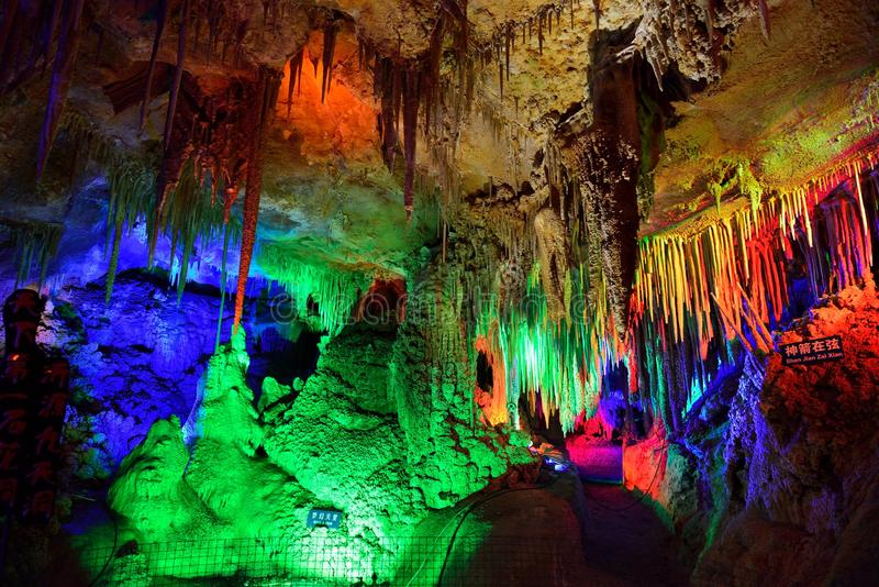 The karst cave. A karst cave in Shandong China stock image