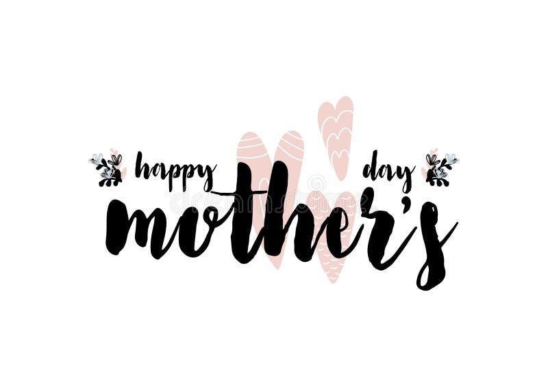 Karta z pisać list szczęśliwego matka dzień Wektorowa ilustracja w scandinavian stylu z dekoracyjną otoczką odizolowywającą na bi ilustracji
