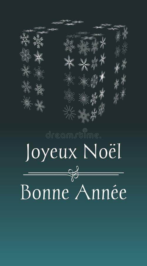 Karte des französischen frohe Weihnacht- und guten Rutsch ins Neue Jahr-Grußes lizenzfreie abbildung