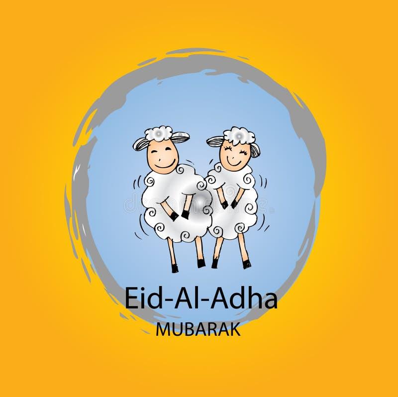 Karte des Grußes Eid-UL-Adha lizenzfreie abbildung