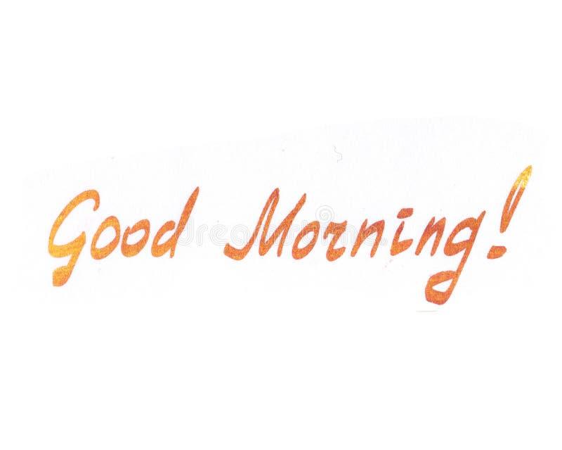 Karte des gutenmorgens vektor abbildung