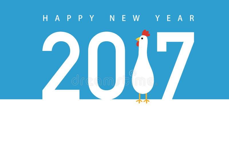 Karte des neuen Jahres des Hahns