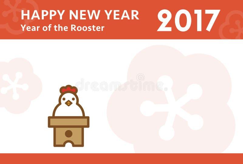 Karte des neuen Jahres mit einem Hühnerblick mögen ringsum geformten Reiskuchen stock abbildung