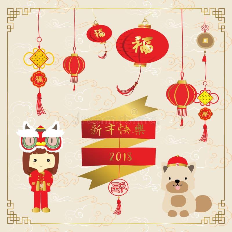 Karte des rotes Goldchinesische neuen Jahres vektor abbildung