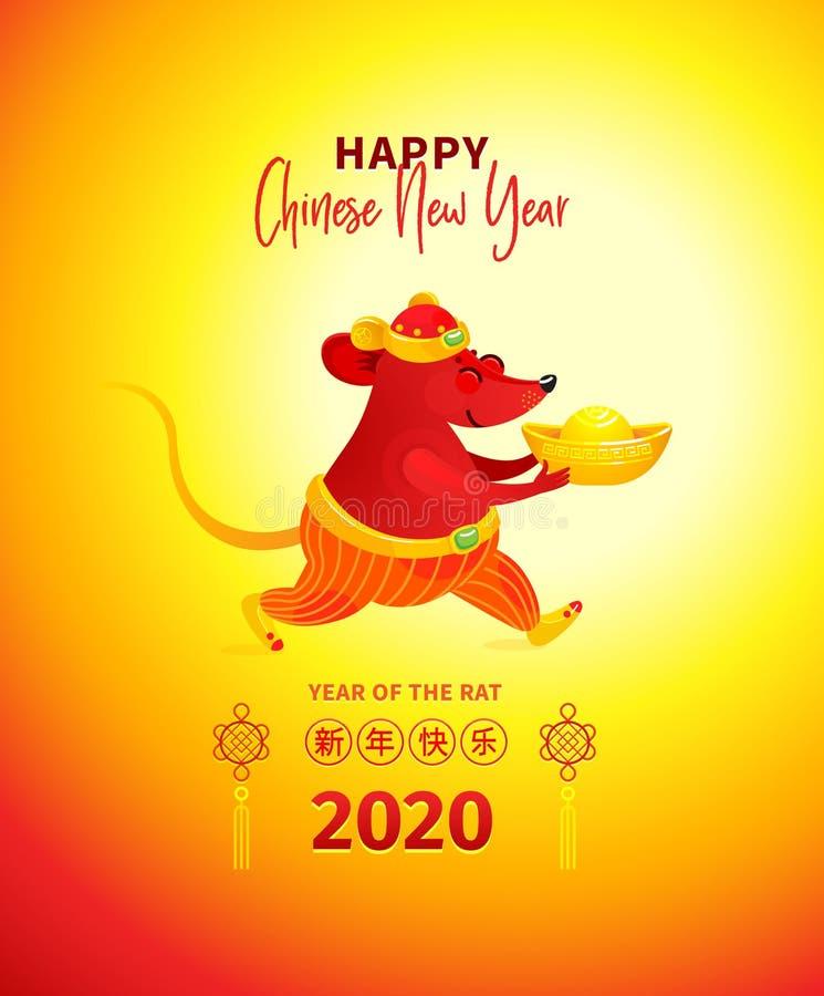 Karte mit dem Symbol White Metal Rat von 2020 im chinesischen Kalender vektor abbildung