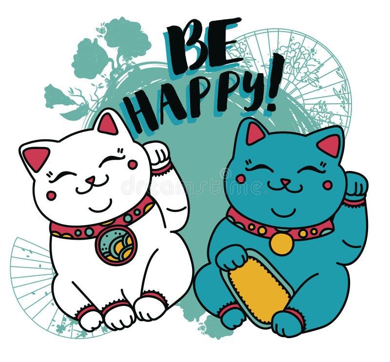 Karte mit nettem traditionellem japanischem Symbol von luky - maneki neko, Katzen mit einer angehobenen Tatze stock abbildung