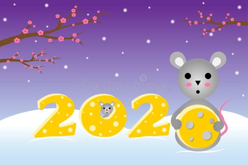 Kartka bożonarodzeniowa z wizerunkiem symbolu 2020 szczura, w którym na tle kwitnącej sakury znajdują się figurki sera i sera ilustracja wektor
