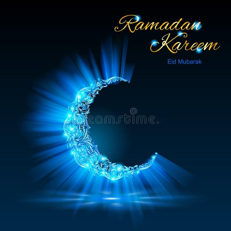 Kartka z pozdrowieniami święty Muzułmański miesiąc Ramadan w błękicie