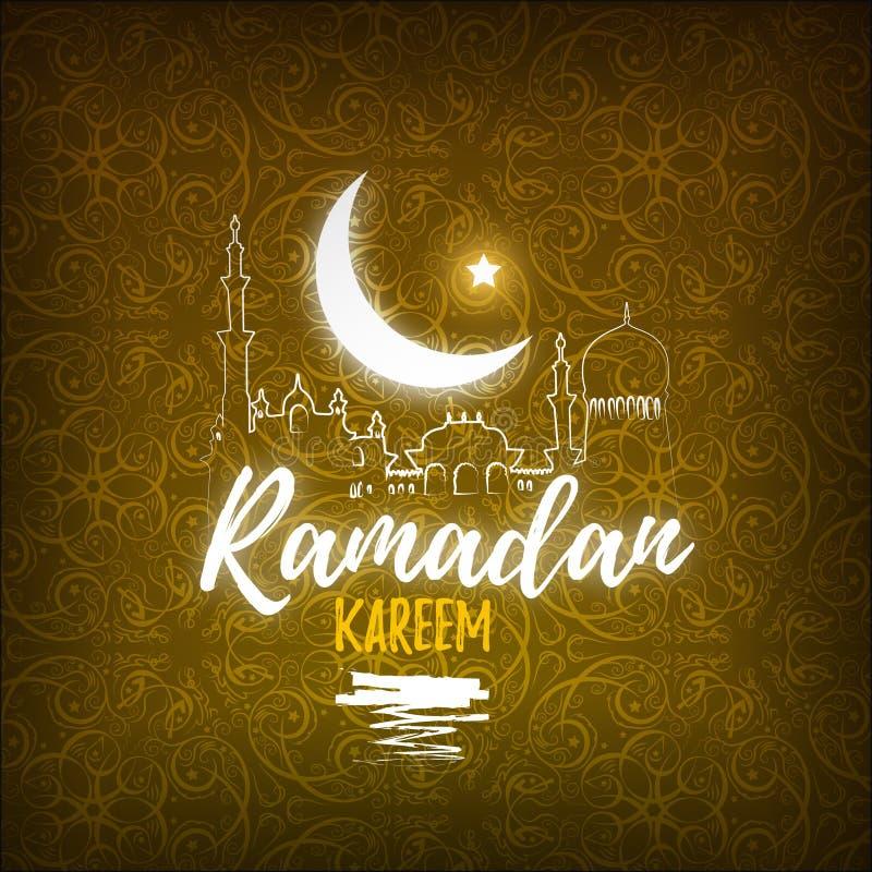 Kartka z pozdrowieniami dla Islamskiego świętego miesiąca modlitwy, Ramadan Kareem świętowania royalty ilustracja
