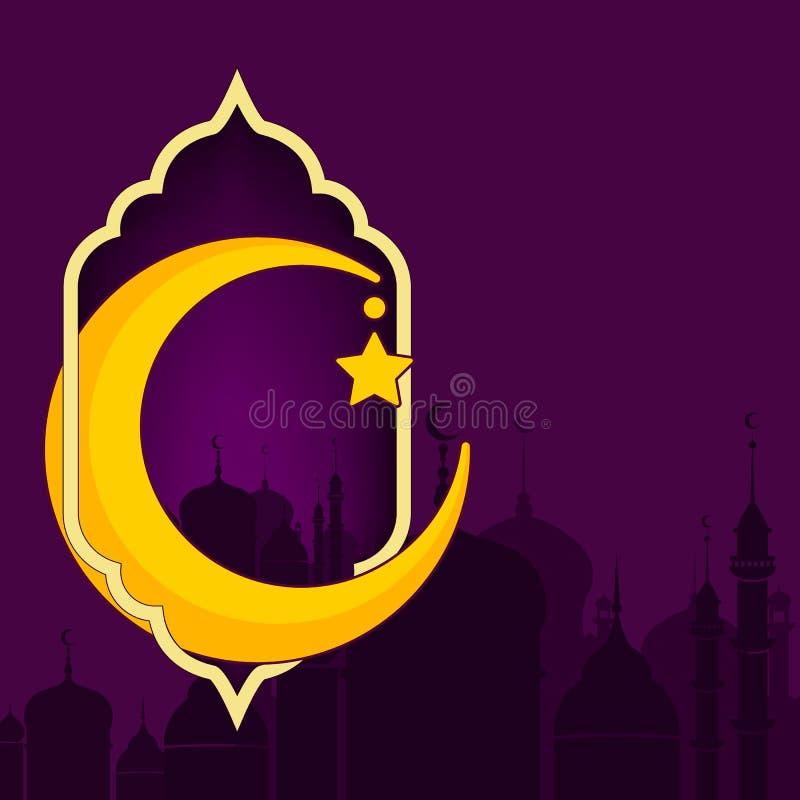 Kartka z pozdrowieniami dla Muzułmańskiego wakacje Ramadan Szablon z sylwetką meczet, lampion, fanoos lub półksiężyc, ilustracja wektor